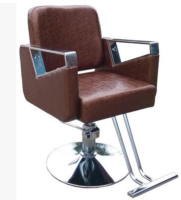 Salon Chair Barber Salon Haircut Barber Stool Fashion 918 Stainless Steel Handrails