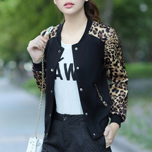 Leopard Flower Print Plus Size Baseball Basic Round Collar Button Thin Bomber