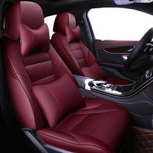 Auto Universal Cowhide Leather Seat Cover For Infiniti QX50 EX35 FX30 FX50  G25 G37 Q50 Q70L