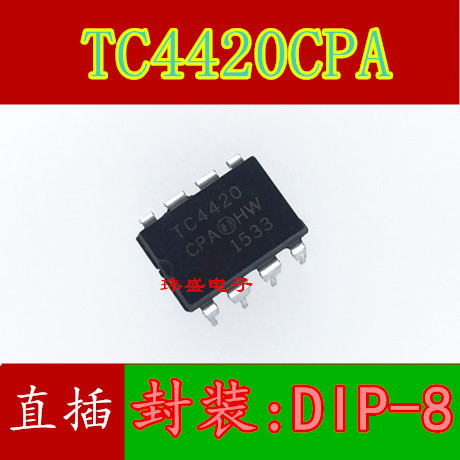 4pcs/lot TC4420CPA DIP-8 TC4420 DIP TC4420CP TC4420EPA DIP8 4420CPA In Stock
