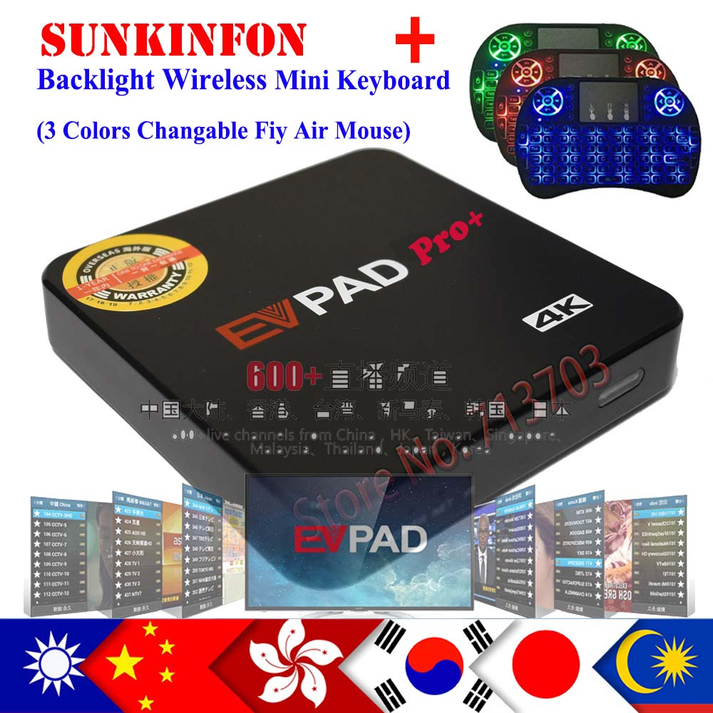 Official Authorization IPTV EVPAD Pro+ 2S+ Android TV Box Korean Japanese China Malaysia Taiwan 1150 TV Live Channels for free