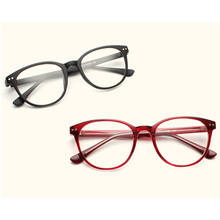 8542e463b05 TR90 Spectacle Frame Men Fashion Rectangle Prescription Clear Optical  Computer Myopia Eyeglasses Frames High Quality