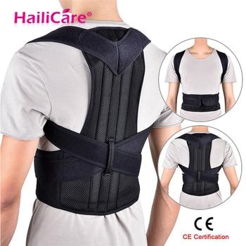 Back Posture Corrector Shoulder Lumbar Brace Spine Support Belt