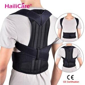 Back Posture Corrector Shoulde