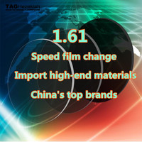 TAG Hezekiah 1.60 Speed film change photochromic prescription lens gray brown optical myopia resin Anti UV Top level Brand