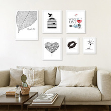 Здесь можно купить  Hot Modern Nordic by numbers Black and white Kawaii A4 Large Art Prints Poster Kids Room Home Decor Wall Picture Canvas Painting  Home Decor