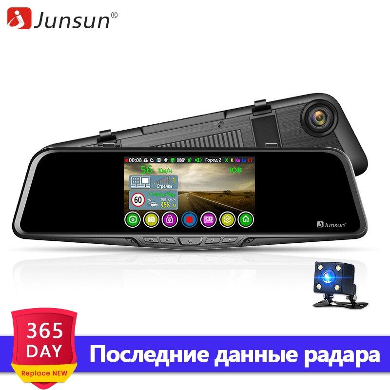 Junsun L11 3 in 1 DVR Car Rear View Mirror Radar Detector Super HD 1296P Video