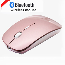 Bluetooth mouse ultra-thin office is convenient for notebook, tablet charging wireless