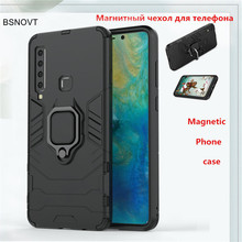 For Samsung Galaxy A9 2018 Case Magnetic Fing Ring Anti-knock Cover A9S BSNOVT