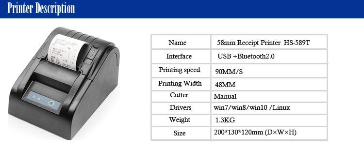 HS-589T-Bluetooth-Printer_01