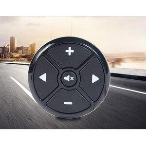Автомобильный беспроводной универсальный пульт дистанционного управления с кнопками на рулевое колесо