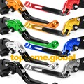 Для Honda CB600F CB599 HORNET 2007-2013 Складные Выдвижные тормозная Сцепления Рычаги ЧПУ Складной Расширение 2008 2009 2010 2011 12
