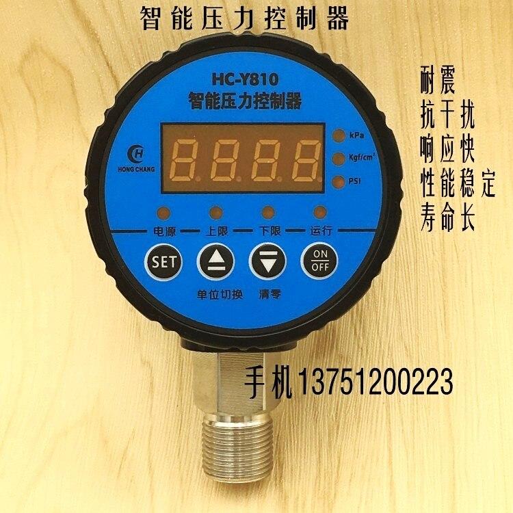 HC Y810 Digitales elektrisches Kontaktmanometer Vakuummeter