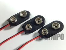 100pcs 9V 배터리 클립 9V 배터리 스냅인 커넥터 150mm 긴 와이어 구리 접촉, Rohs 준수, 고품질