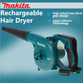 Японский DUB182Z перезаряжаемый фен для волос литиевая батарея Пылезащитная трубка DUB183Z пылеуловитель 5 mAh батарея