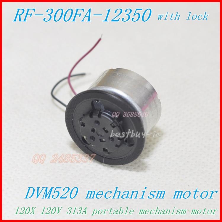 पोर्टेबल डीवीडी मोटर RF-300F-12350 DV5.9V ब्लैक जैकेट विथ लॉक (SF-HD850 / SF-HD870 120X) DVM520 धुरी मोटर RF-300CA-12350