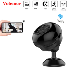 Volemer Mini Camera Magnetic 4K Wifi Video Camera Recorder HD1080P IR Night Vision Cam Motion Detection Home Security Camcorder
