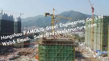 Société de gréement en acier en chine, équipe de gréeurs en acier chinois, prix et coût de Fabrication de l'acier