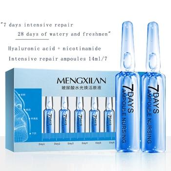 Soro de ácido hialurônico 100% puro, anti-envelhecimento, hidratação intensa, não oleosa, para produtos de cuidado da pele sem parabenos para a pele 1