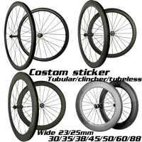 Roues en carbone 30mm 35mm 38mm 45mm 50mm 55mm 60mm 80mm 88mm roues de vélo en carbone large 23/25mm 700C roues de vélo de route en carbone