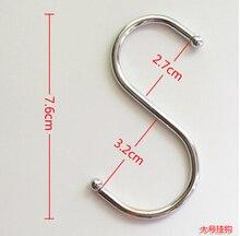 7.6 см большие размеры высококачественная нержавеющая сталь, металлические Многофункциональный s крючок вешалки