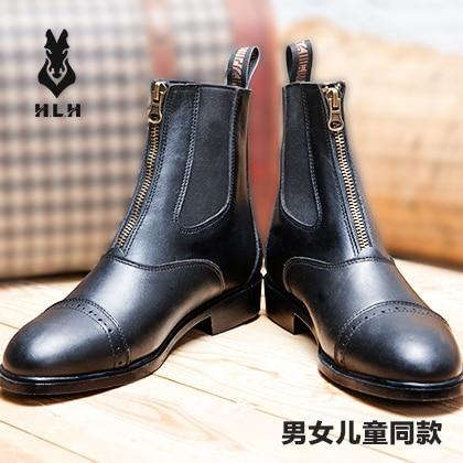 Genuine Leather, Equestrian, Short Boots, Children, Men And Women, Neutral Knights, Equipment, Horseback Riding, Barrier Mail