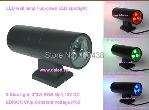 New design,good quality high power 18W LED RGB wall lamp,Up-down LED spotlight,6*3W RGB 3in1,12V DC,EDISON Chip,DS-08-1A-18W-RGB new design good quality high power 18w