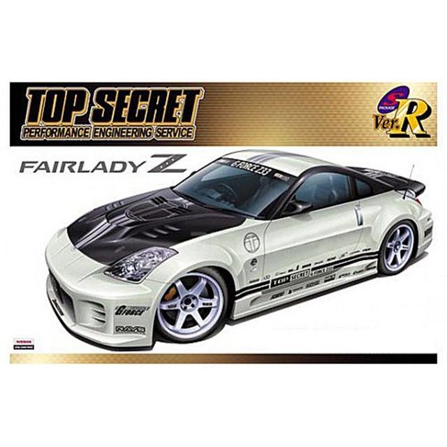 OHS Aoshima 04302 1/24 Top Secret FairLady Z Escala Kits de Construção de Modelo de Carro de Montagem