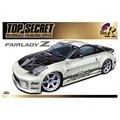 OHS Aoshima 04302 1/24 Top Secret FairLady Z Escala Modelo de Coche Montaje Kits de Construcción