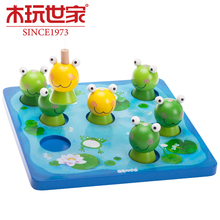 Baby Outdoor Fun Sports Authentic Wooden Toys Educational Baby Fish Fishing Toy Lovely Catch Frogs Parent-child Game Toys