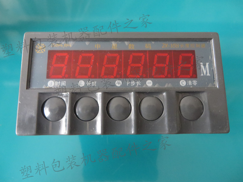 ZX-168 The length of the controller ZX-158A gravure printing machine length measuring instrument Electronic meter counter