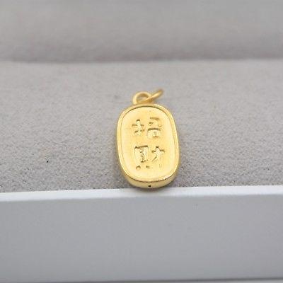 Новые однотонные 24 К желтого золота Подвеска Элегантный для удачи в деньгах Овальный кулон 20 мм H