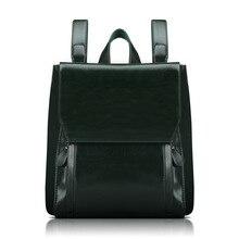 Дизайн Кожа PU Рюкзак женские рюкзаки для девочек-подростков школьные сумки женские винтажные черные рюкзаки дорожные сумки