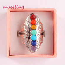 Jewelry Ring Natural Gem Set 7 Beads Point Charms Adjustable Rings Lord Charms Accessories European Fashion Jewelry 1 Pcs
