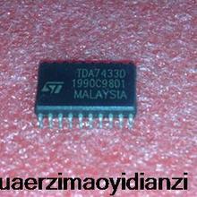 1 ШТ. новый оригинальный TDA7433D