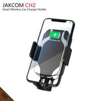 JAKCOM CH2 Smart Wireless Car Charger Holder Hot sale in Chargers as cargador universal bl 5c battery reolink