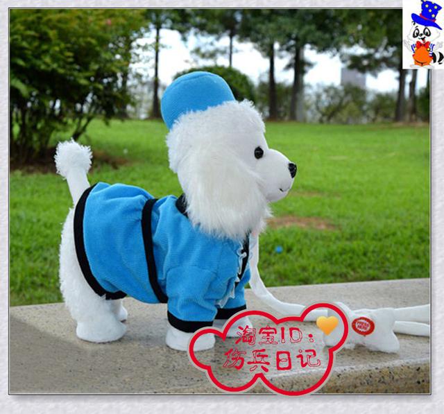 Nova Elétrica Elétrica brinquedo do cão poodle boneca de pano azul andando, latindo, abanando o rabo do presente cerca de 30 cm