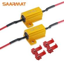 2x 8ohm 25 Вт нагрузочного резистора исправить ошибки вспышки для CANBUS ОШИБОК для Светодиодная лампа сигнала поворота Противотуманные Лампа фара DRL т. д.