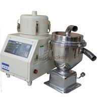 1 шт. вакуумный очиститель пор автоматическая машина для наполнения 700 г пластиковый шарик литья под давлением 220 в 1200 Вт