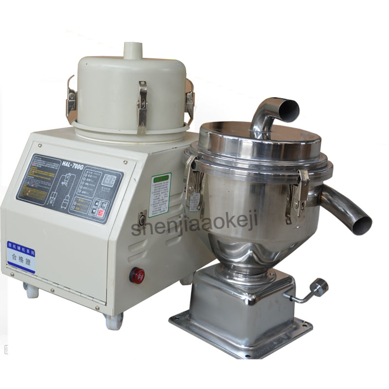 1PC Vacuum suction machine automatic filling feeding machine 700G plastic pellet injection molding machine 220V 1200W все цены