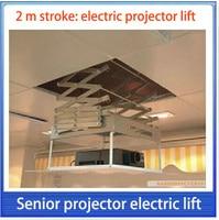 2 м Бег расстояние | проектор Электрический Лифт, электрический Проектор вешалка/Офис проектор подъем/Поддержка в системе управления