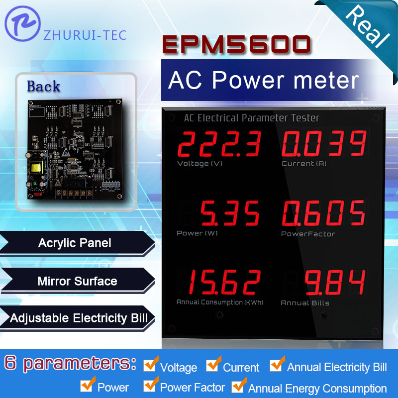 EPM5600 digital panel power meter  single phase display 6 parameters for  led demo case