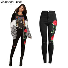 JYConline Vintage Embroidery Floral Jeans Women Plus Size Jeans Femme Sexy Pencil Stretch Denim Pants Ripped Jeans For Women