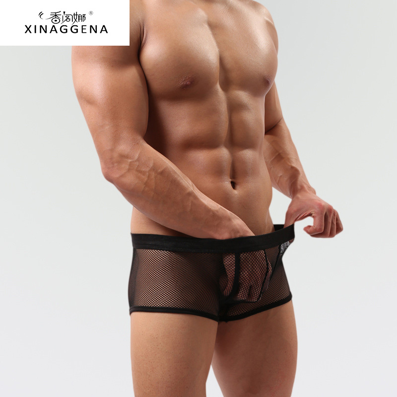 fd8a543c44 Gay Sexy Mesh Underwear Translucent Boys Breathe Freely Perspective Short Pants  Men Transparency Shorts 3pcs lot-in Boxers from Underwear   Sleepwears on  ...