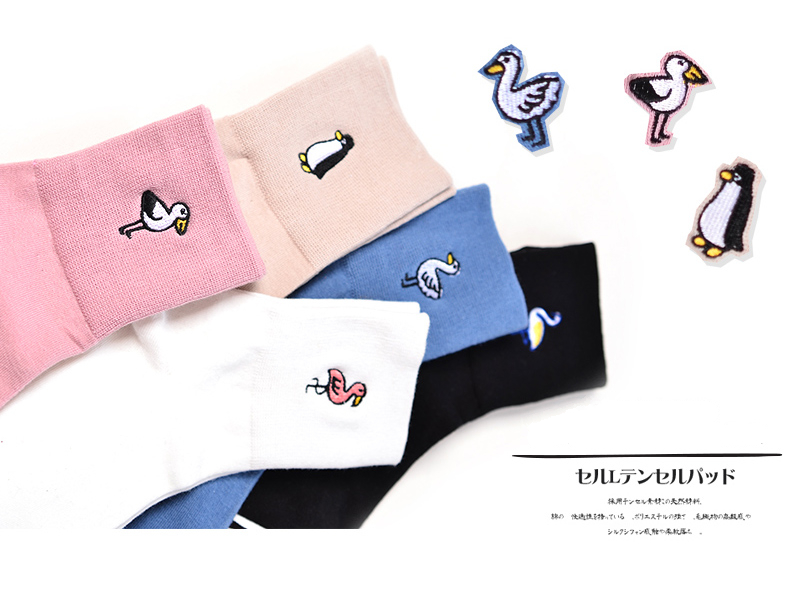 Foot 22-25cm Embroidery Birds Socks Beautiful Swan Penguin Flamingo Toucan Wing Seagull Dove Crane Duck Duckling Stripes NADROP HTB1mRbmRpXXXXa1XXXXq6xXFXXXP