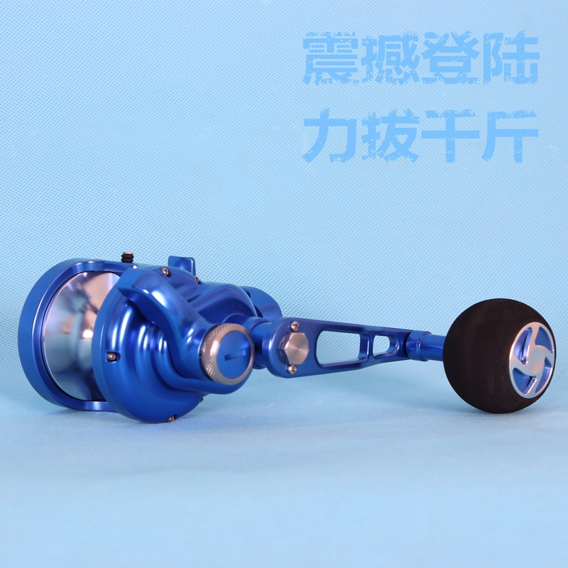 Lizard Fishing Full Metal Boat Reels offshore boat fishing drum / jig trolling / fishing iron wheel Fishing Reel Free shipping all metal st700lr jigging force reel jig reels boat trolling fishing reel sea wheel rustproof casting drum reel