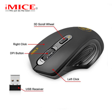 imice USB Wireless mouse 2.4GHz Ergonomic Mice For Laptop PC Mouse 2000DPI Adjustable USB 3.0 Receiver Optical Computer Mouse lg 49sh7db