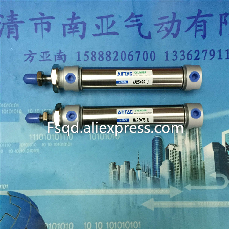 MA25*25-S-U MA25*50-S-U MA25*70-S-U AIRTAC Stainless steel mini-cylinder air cylinder pneumatic component air tools su50 320 s su50 350 s airtac thin three axis cylinder with rod air cylinder pneumatic component air tools