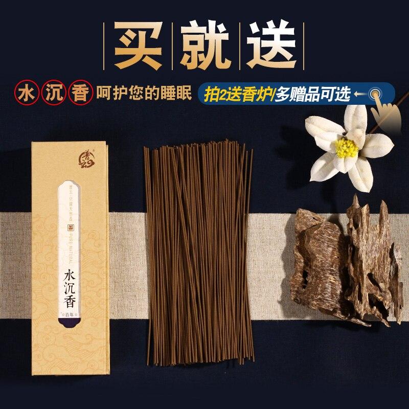 Encens de fumée colorée Incenso Wierook, fil, bois de santal naturel, Air purifiant à la maison, pour bouddha, dieu de la richesse et des cadeaux.