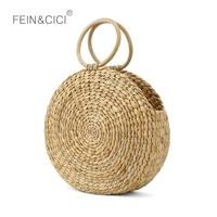 Beach bag round straw totes basket bucket bag summer bags women handbag braided 2018 new high quality Rattan Bag
